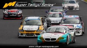 VirtualMotorsportsSuperTaikyuSeries
