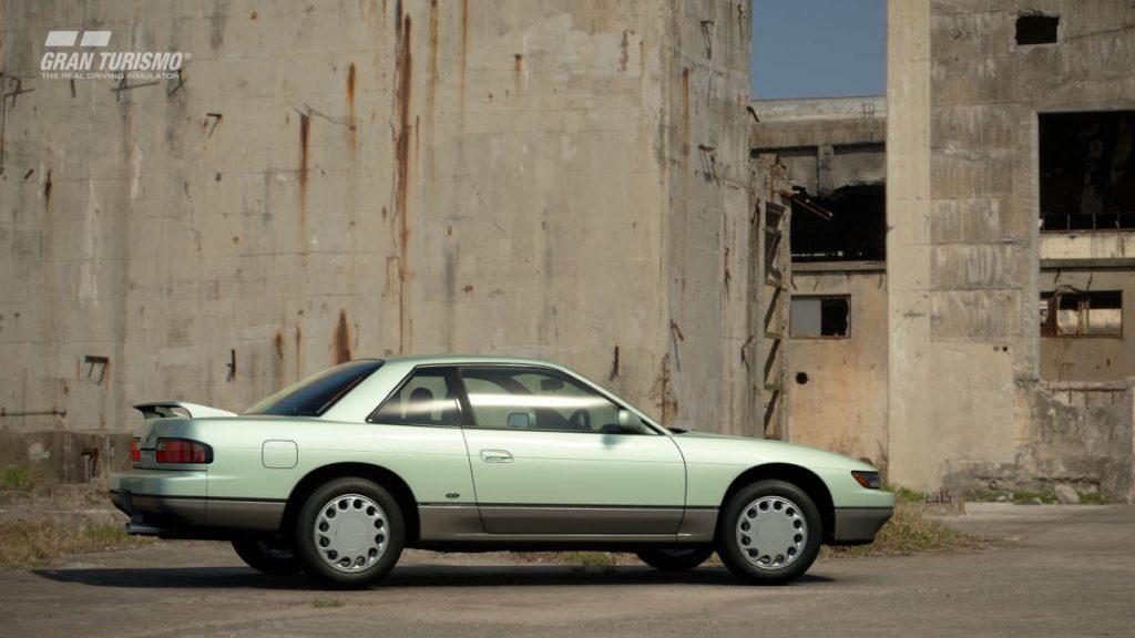 The Nissan Silvia K's Dia Selection (S13) '90 (N200)