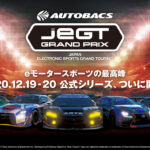 The Japan eSports GT Series Returns for 2021